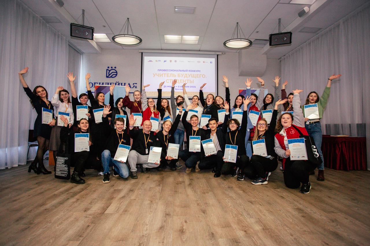 Студентка из Ярославской области стала финалисткой конкурса «Учитель будущего. Студенты»