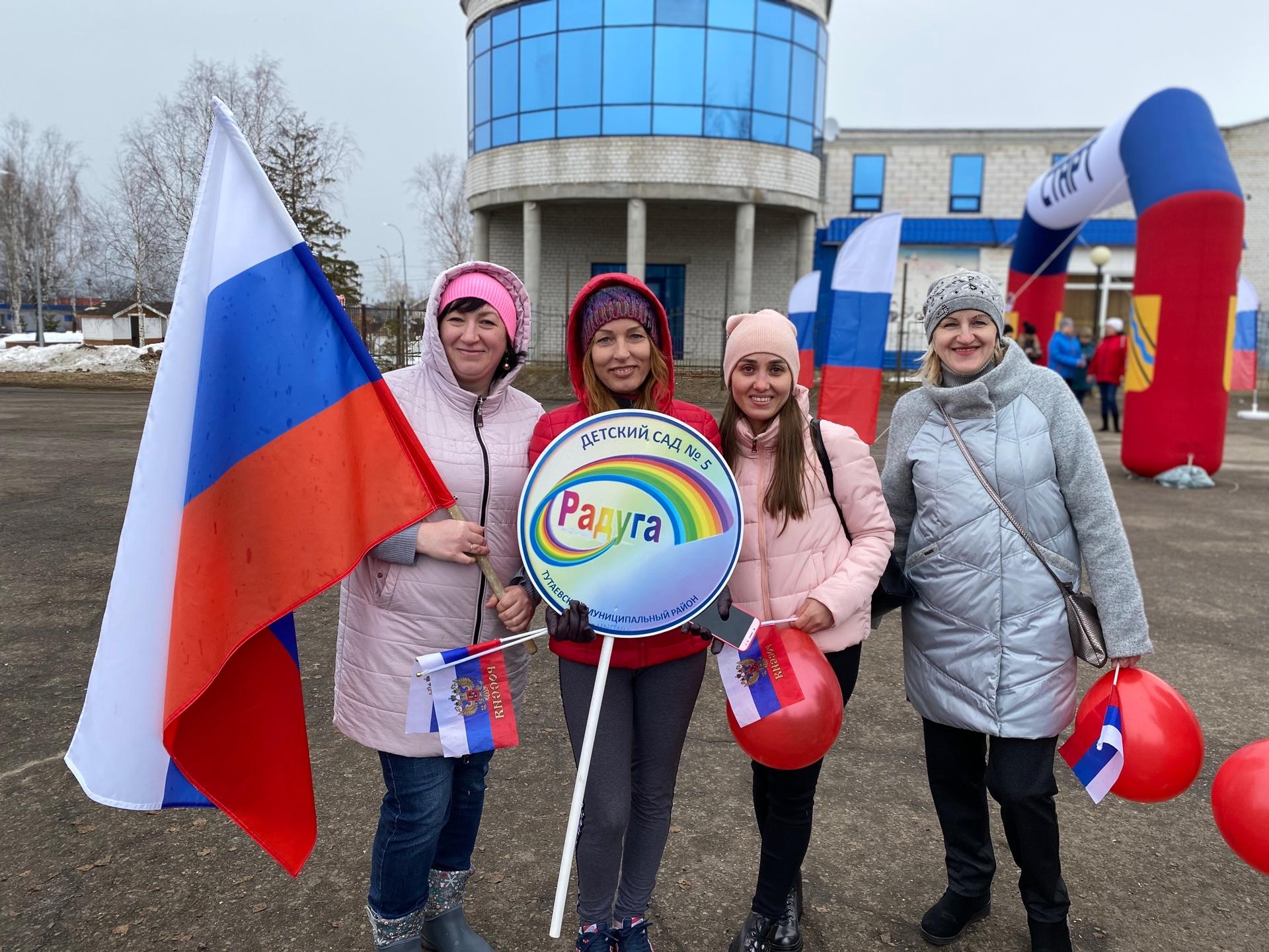 Жители Ярославской области вышли на пешие маршруты в рамках всероссийской акции «10 тысяч шагов к жизни»