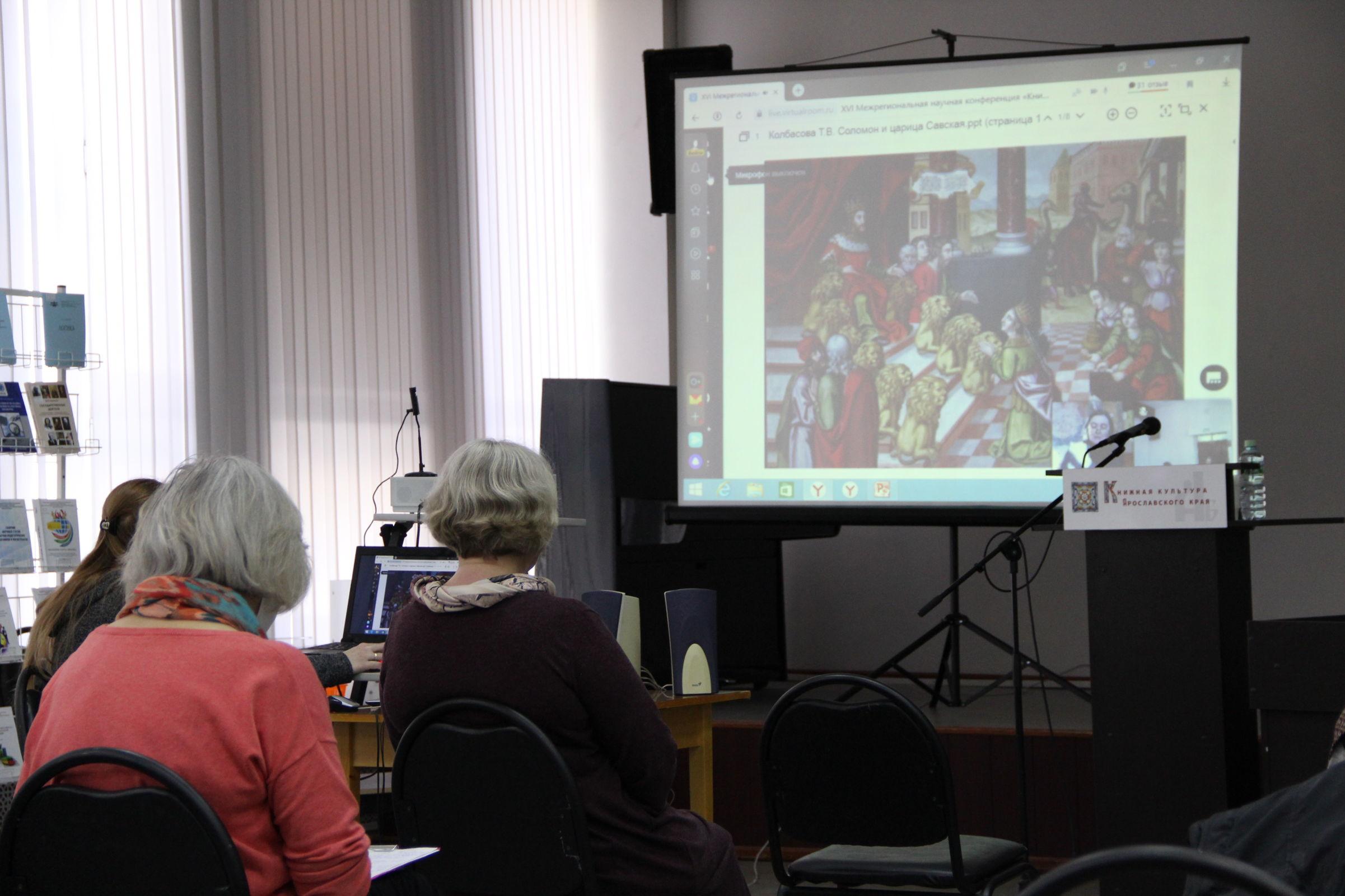 Вопросы развития книжной культуры в эпоху информационных технологий обсудят на межрегиональной конференции