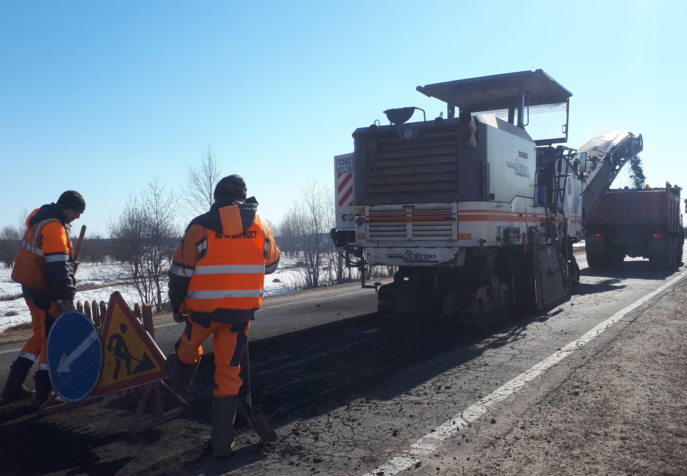 На дороге Данилов – Пошехонье началось фрезерование покрытия