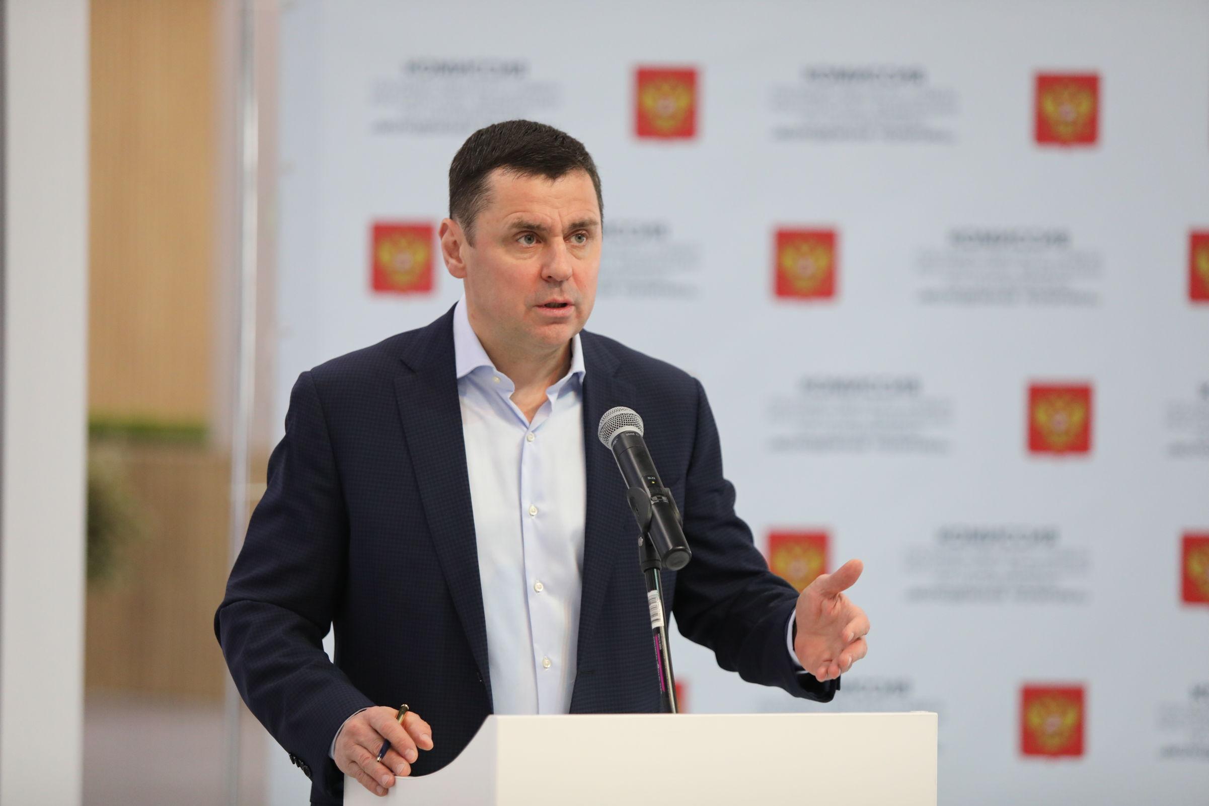 Дмитрий Миронов провел заседание комиссии Госсовета РФ по направлению «Молодежная политика»