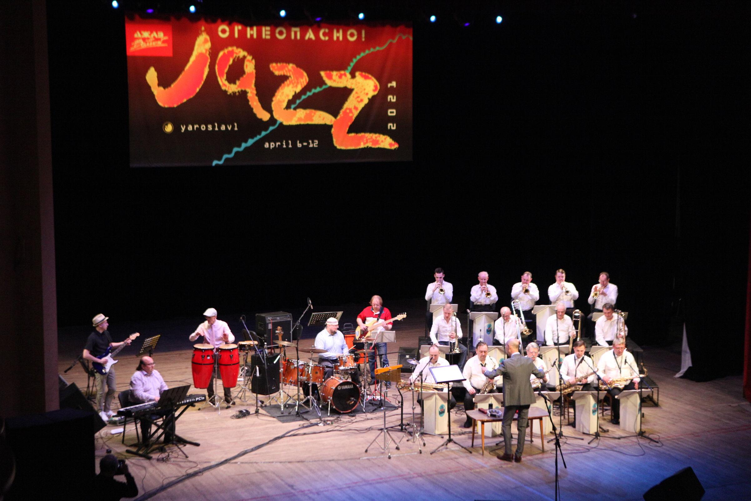 В Ярославской области открылся очередной фестиваль «Джаз над Волгой»