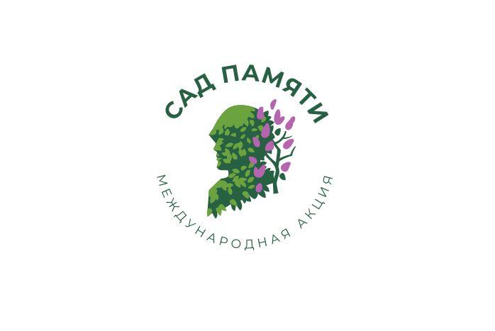 Около 260 тысяч деревьев посадят в Ярославской области в рамках международной акции «Сад памяти»