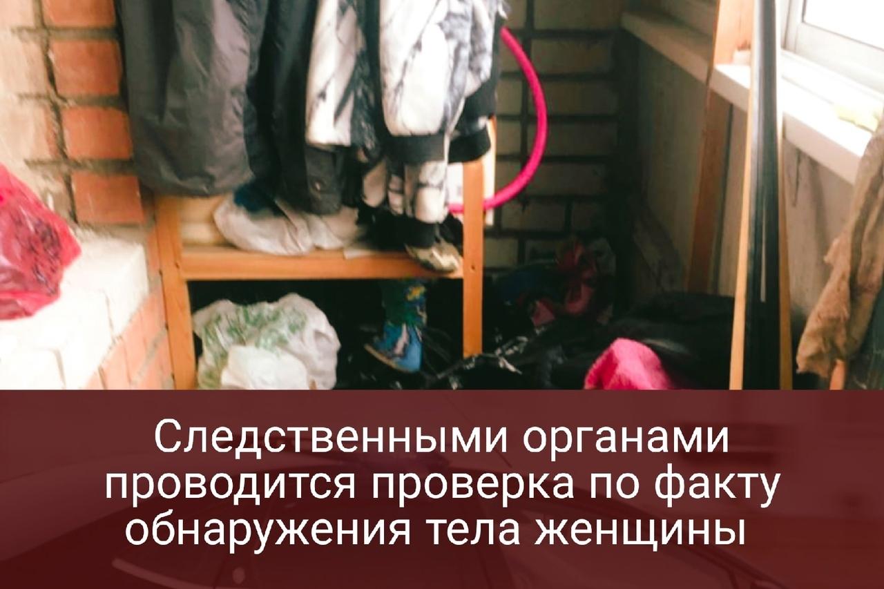 С ребенком работают психологи: в квартире дома в Ярославле трагически погибла женщина