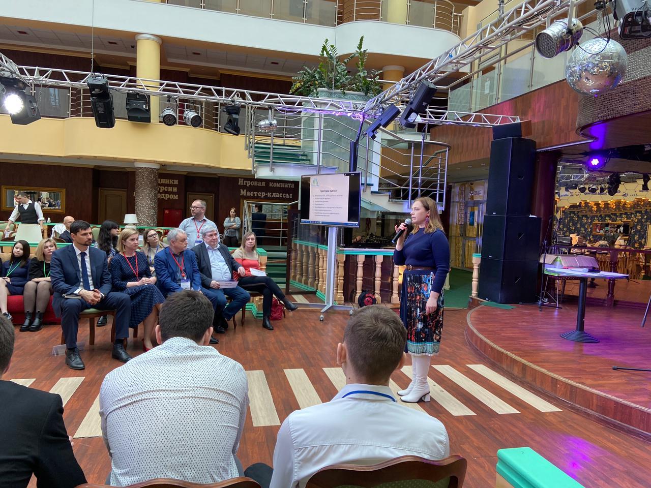 Инструменты развития бизнеса обсуждают на конференции в Ярославле