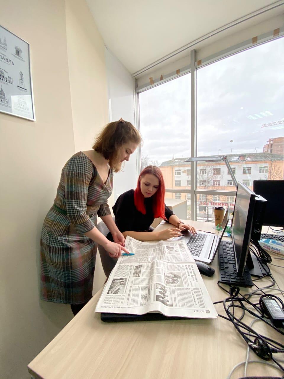 В Центр управления регионом поступили первые письма читателей областной газеты
