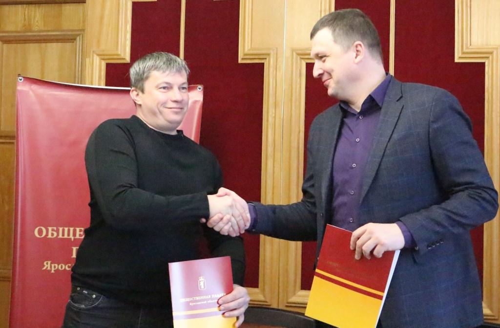 Общественная палата и региональные отделения партий заключили соглашение об участии в наблюдении за ходом выборов