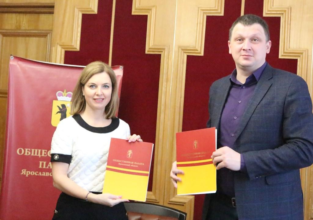 Региональное отделение партии «Единая Россия» и Общественная палата Ярославской области заключили соглашение о сотрудничестве
