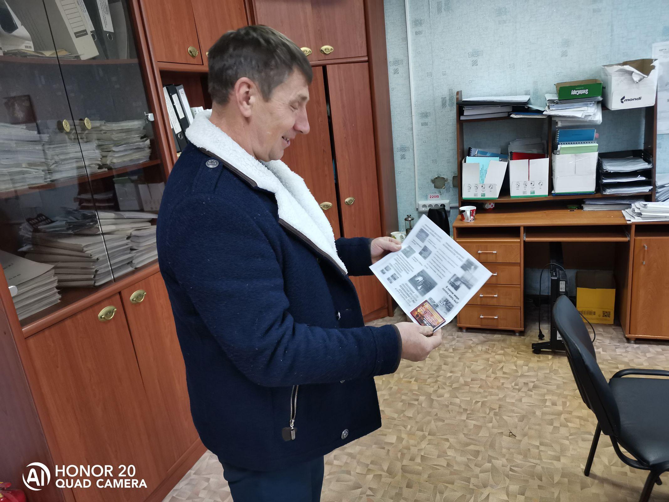 Около 1300 буклетов раздали сотрудники лесничеств Ярославской области в рамках кампании «Останови огонь!»