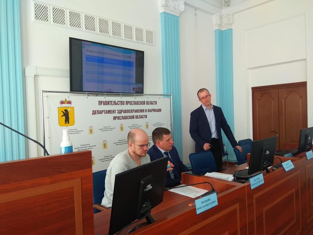 Современные методы диагностики и лечения заболеваний щитовидной железы внедряют в Ярославской области