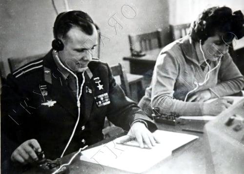 Государственный архив Ярославской области представил уникальную электронную выставку к 60-летию полета Юрия Гагарина в космос
