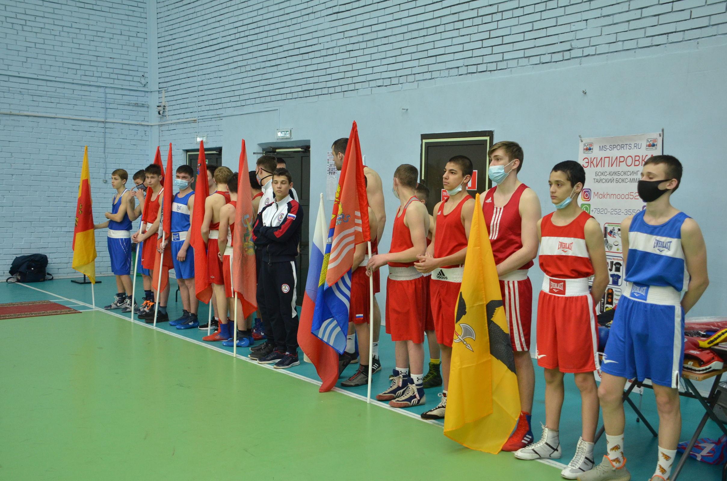 Более 30 медалей различного достоинства завоевали боксеры области на турнире памяти Юрия Сироткина
