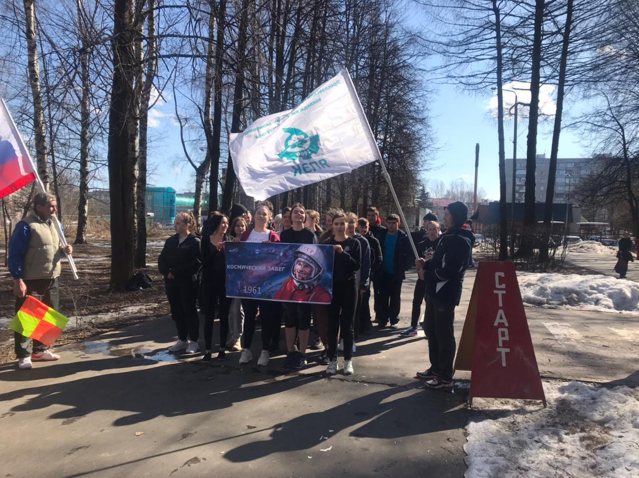 Ярославские школьники и студенты в честь Дня космонавтики написали диктант и совершили забег