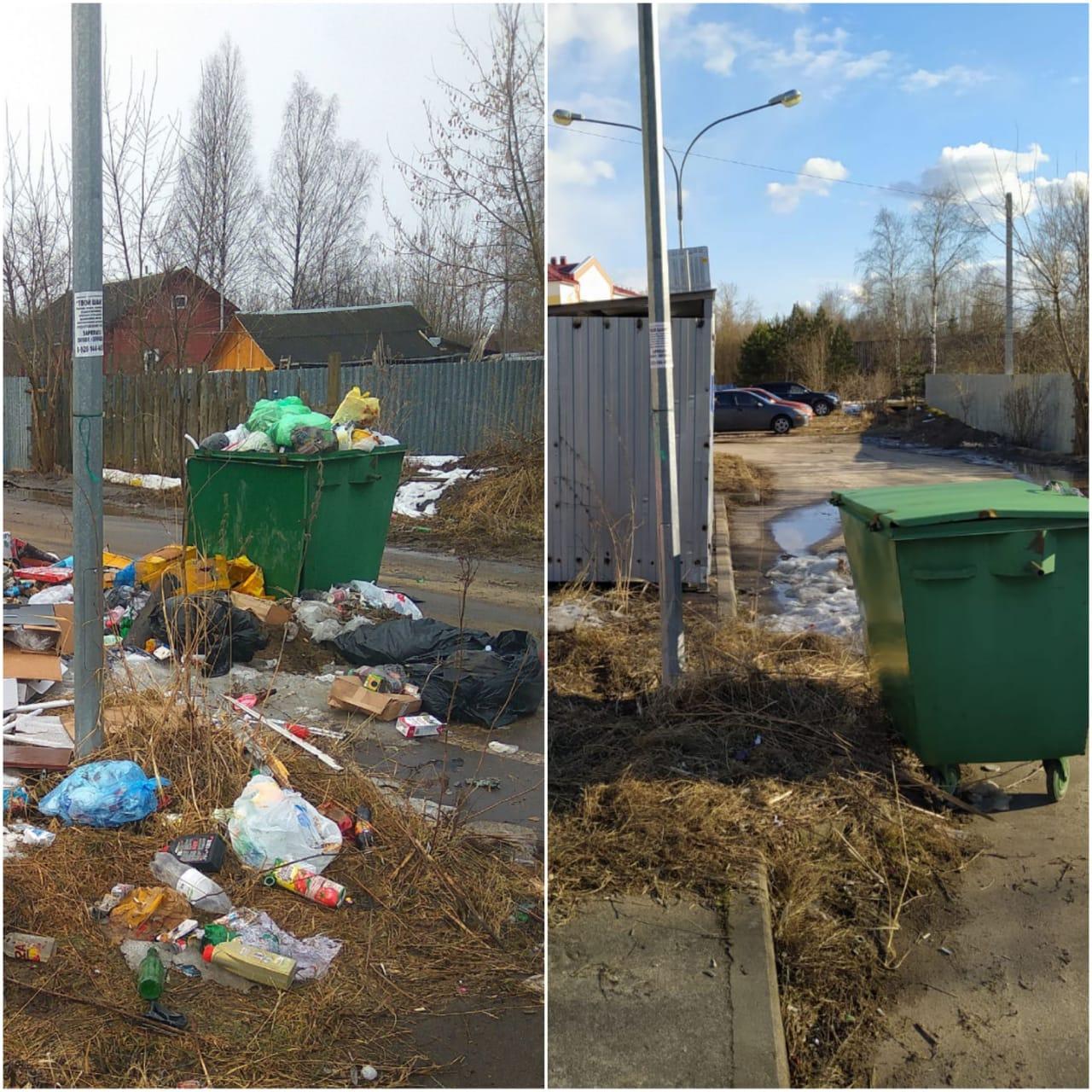 Ликвидирована несанкционированная свалка ртутных ламп в Рыбинске