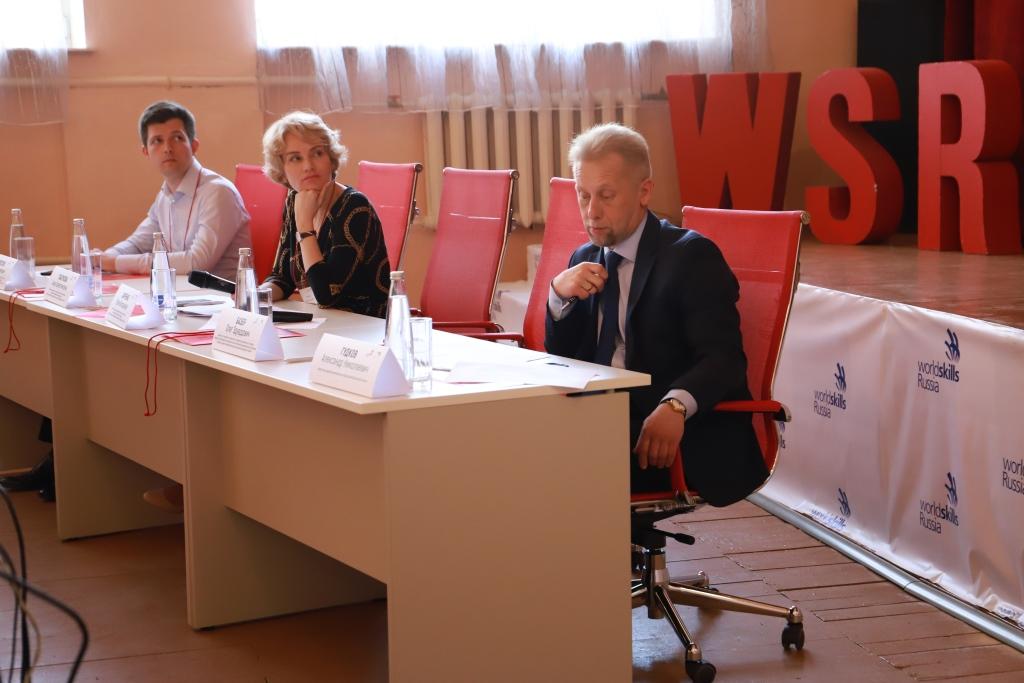 Ярославцы смогут пройти обучение по программам Агентства развития профессионального мастерства