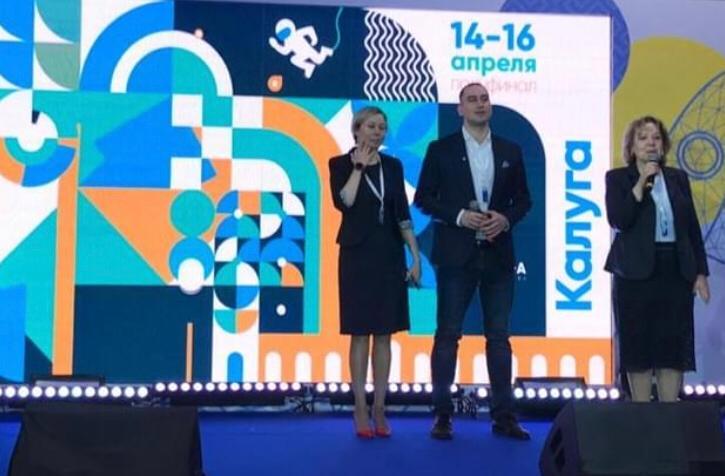 Представители Ярославской области вышли в полуфинал самого масштабного в России конкурса в сфере туризма