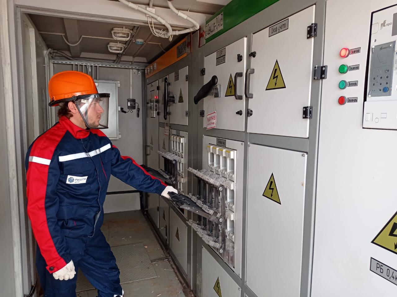 В Ярославле специалисты «Россети Центр» обеспечили электроснабжение самого крупного в регионе физкультурно-оздоровительного комплекса