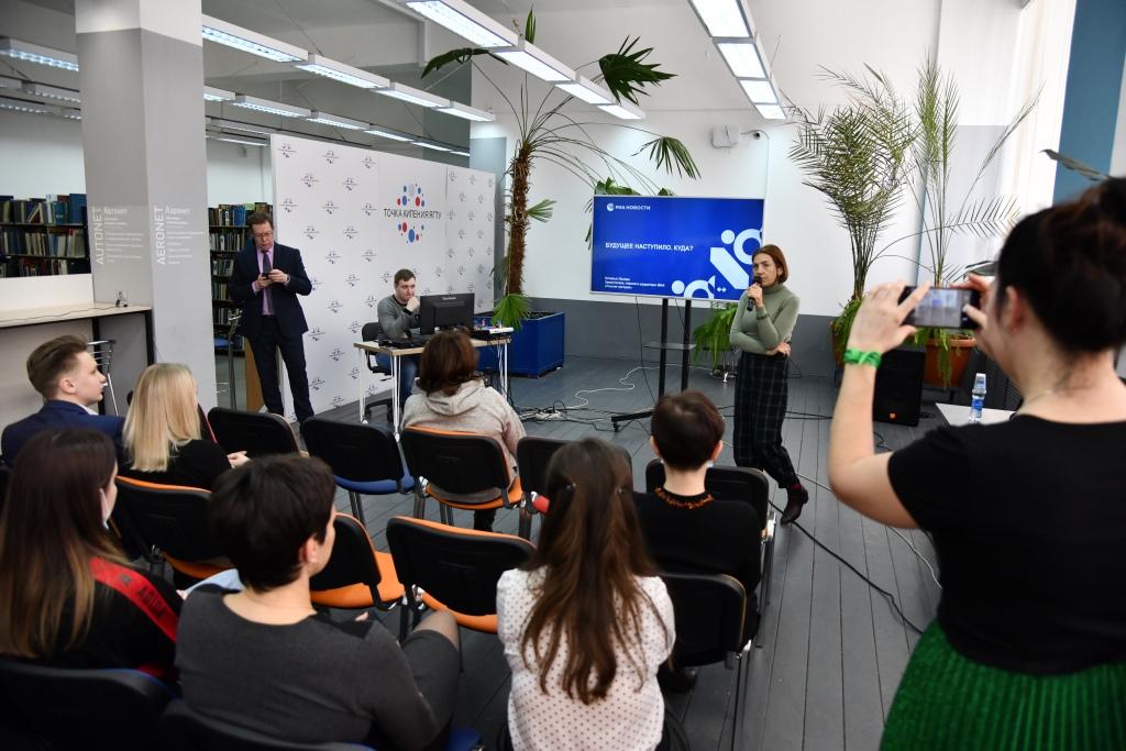 Эксперты «России сегодня» рассказали ярославцам о современных медиатехнологиях