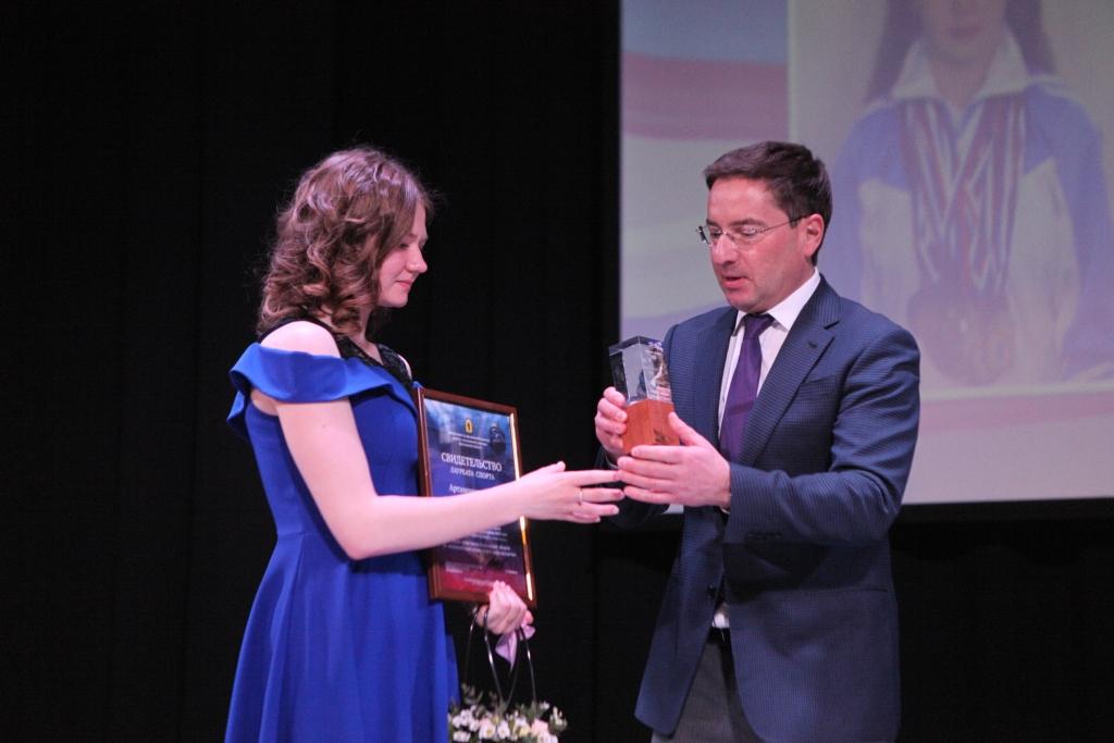 В Ярославле наградили лучших спортсменов и тренеров региона
