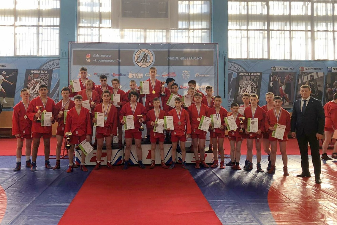 Сборная Ярославского региона на Всероссийском турнире по самбо завоевала 9 медалей
