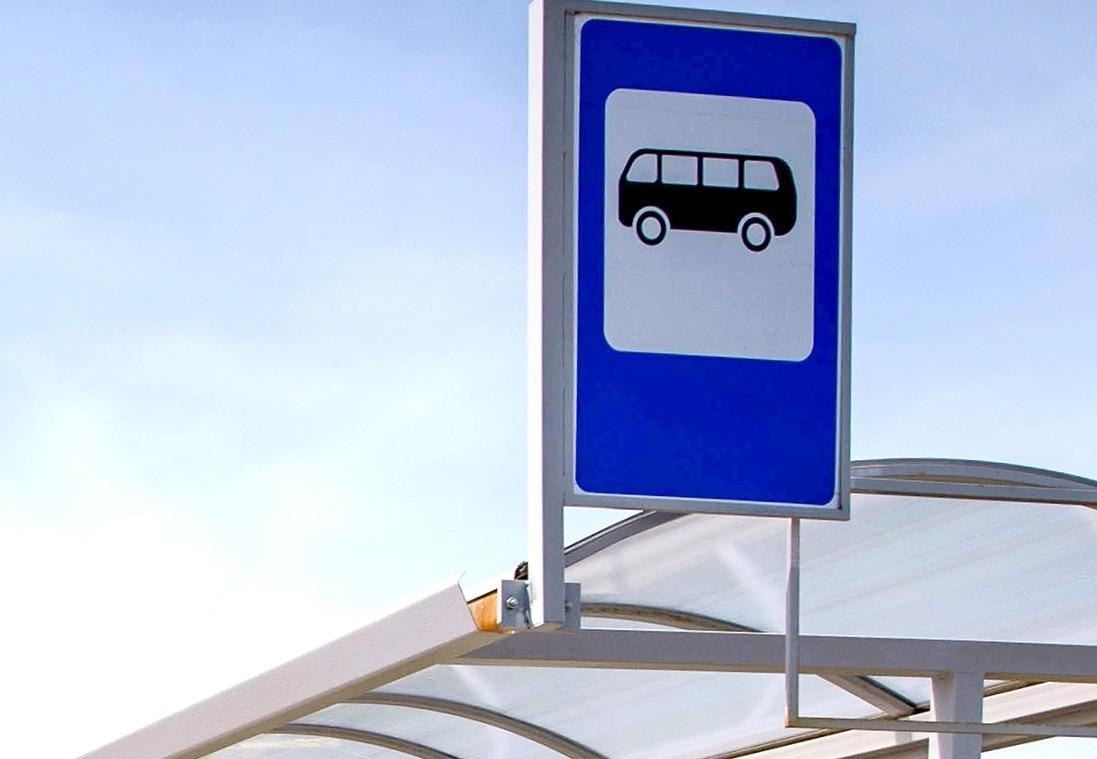 Дополнительную остановку в Данилове ввели на маршруте №358