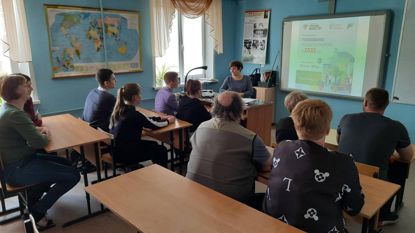 Проекты благоустройства территорий обсудили в Рыбинском районе