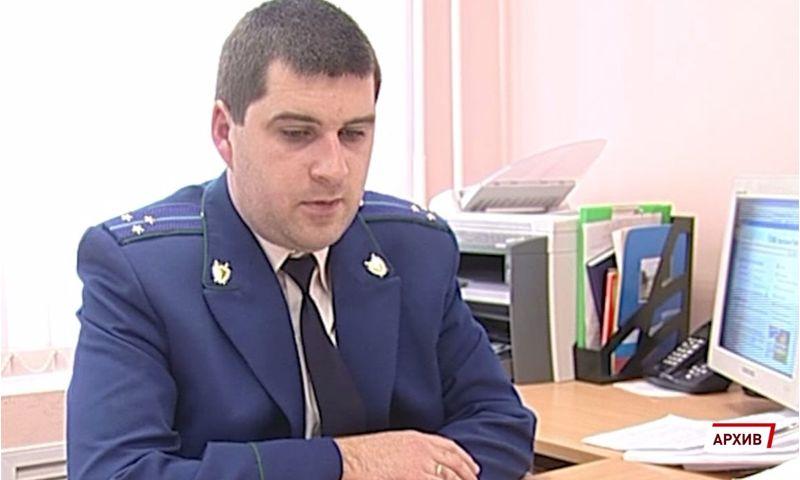 В Ярославле назначен новый прокурор