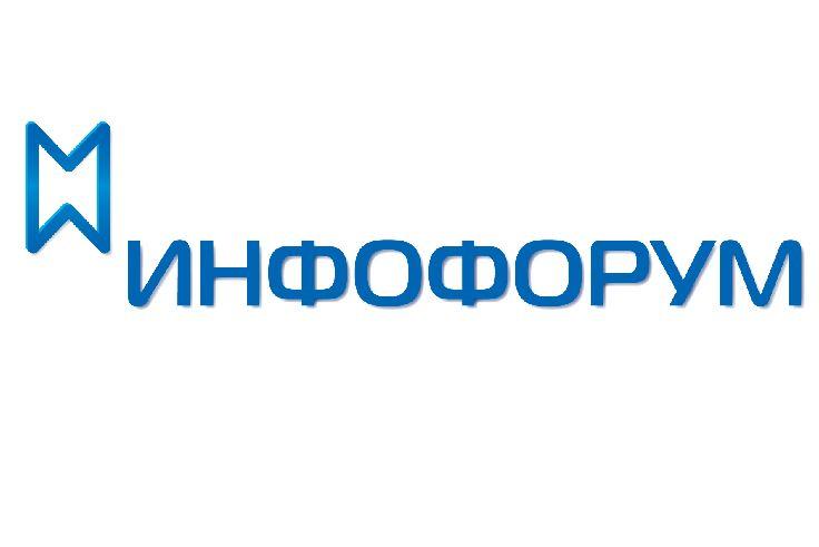 Окружной форум по цифровой безопасности пройдет в Ярославле