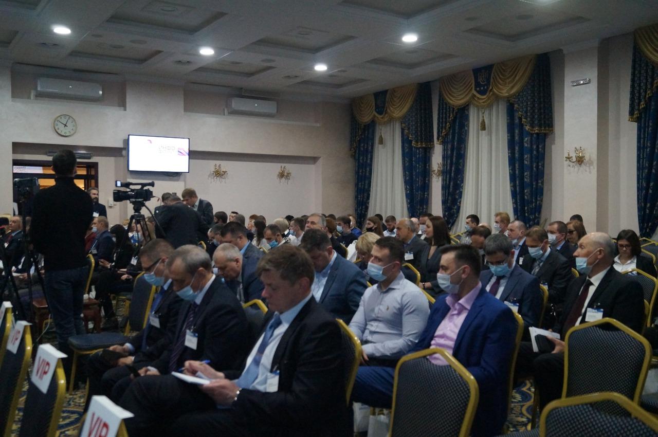 Участники «Инфофорума» обсудили вопросы информационной безопасности