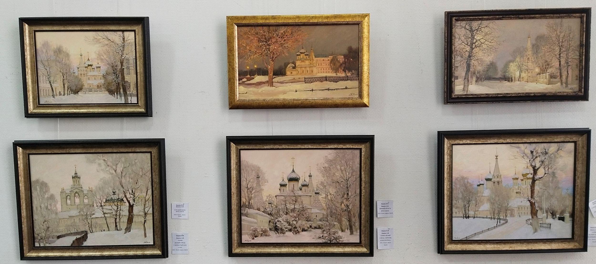 Выставка Елены и Аркадия Пивень открылась в Ярославле