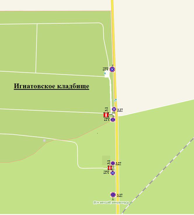 В Ярославле в православные праздники ограничат остановку и стоянку транспорта