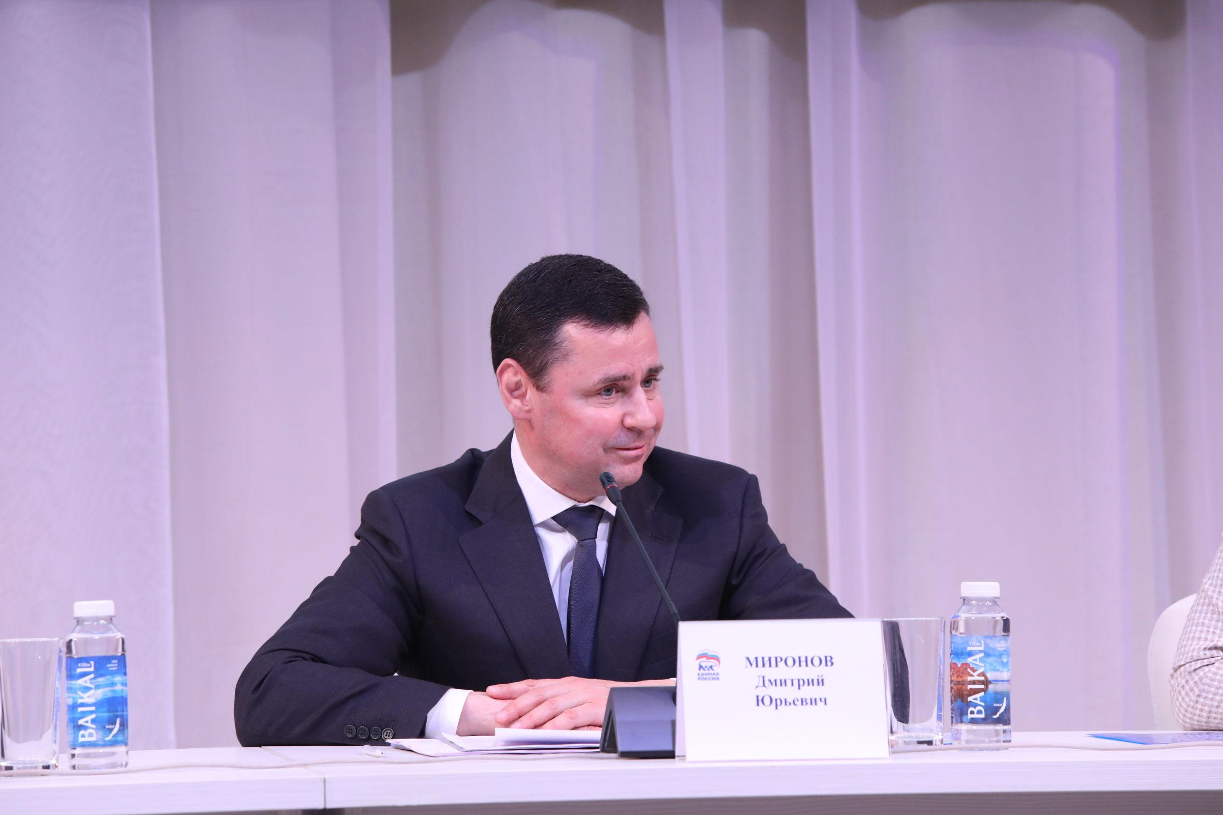 Новым секретарем Ярославского отделения «Единой России» избрали Ольгу Хитрову