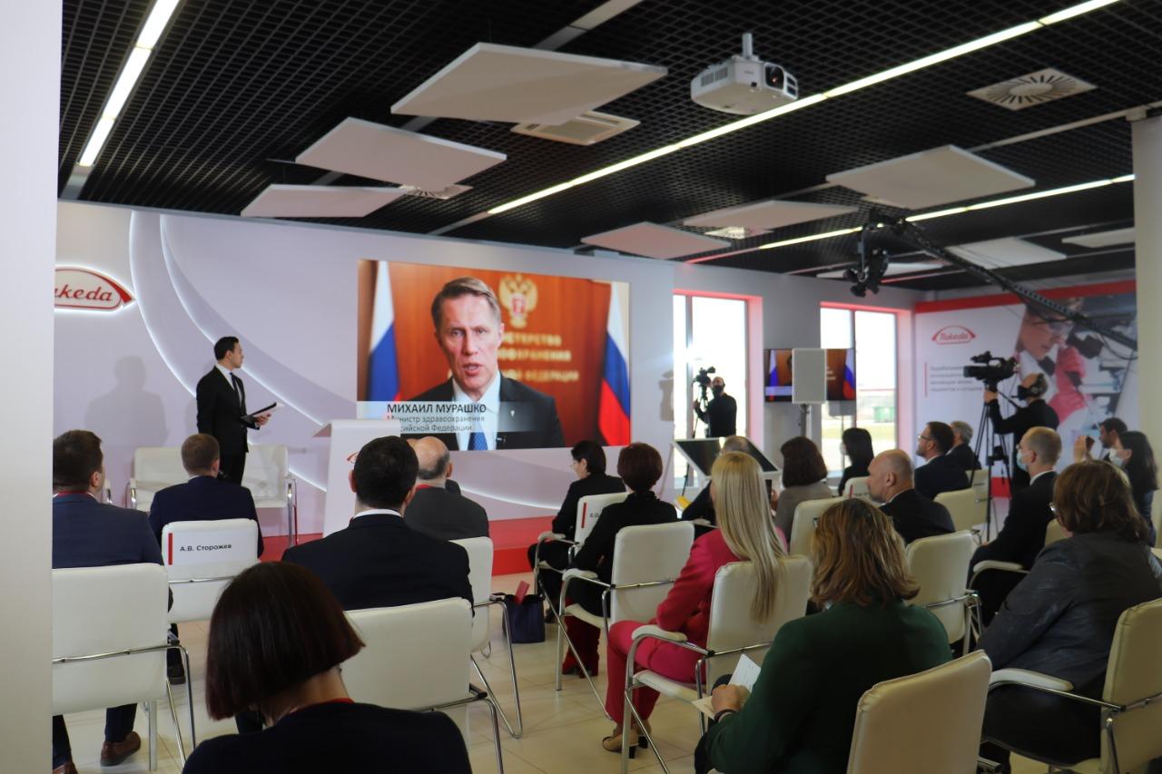 Компания «Такеда» начинает выпускать в Ярославле инновационный препарат «Нинларо»