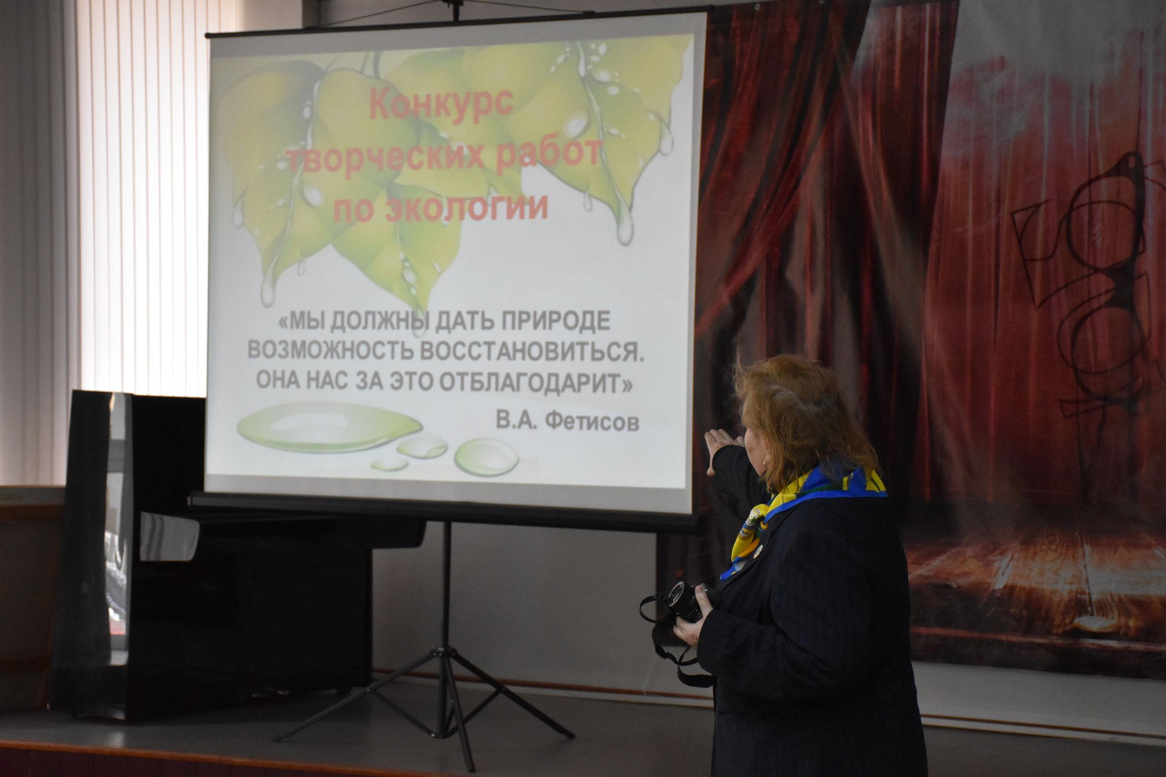 Ярославские школьники представили творческие работы на экоконкурсе «Зеленая весна»