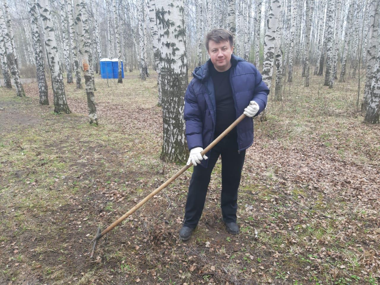 Ярославская область приняла участие во Всероссийском субботнике