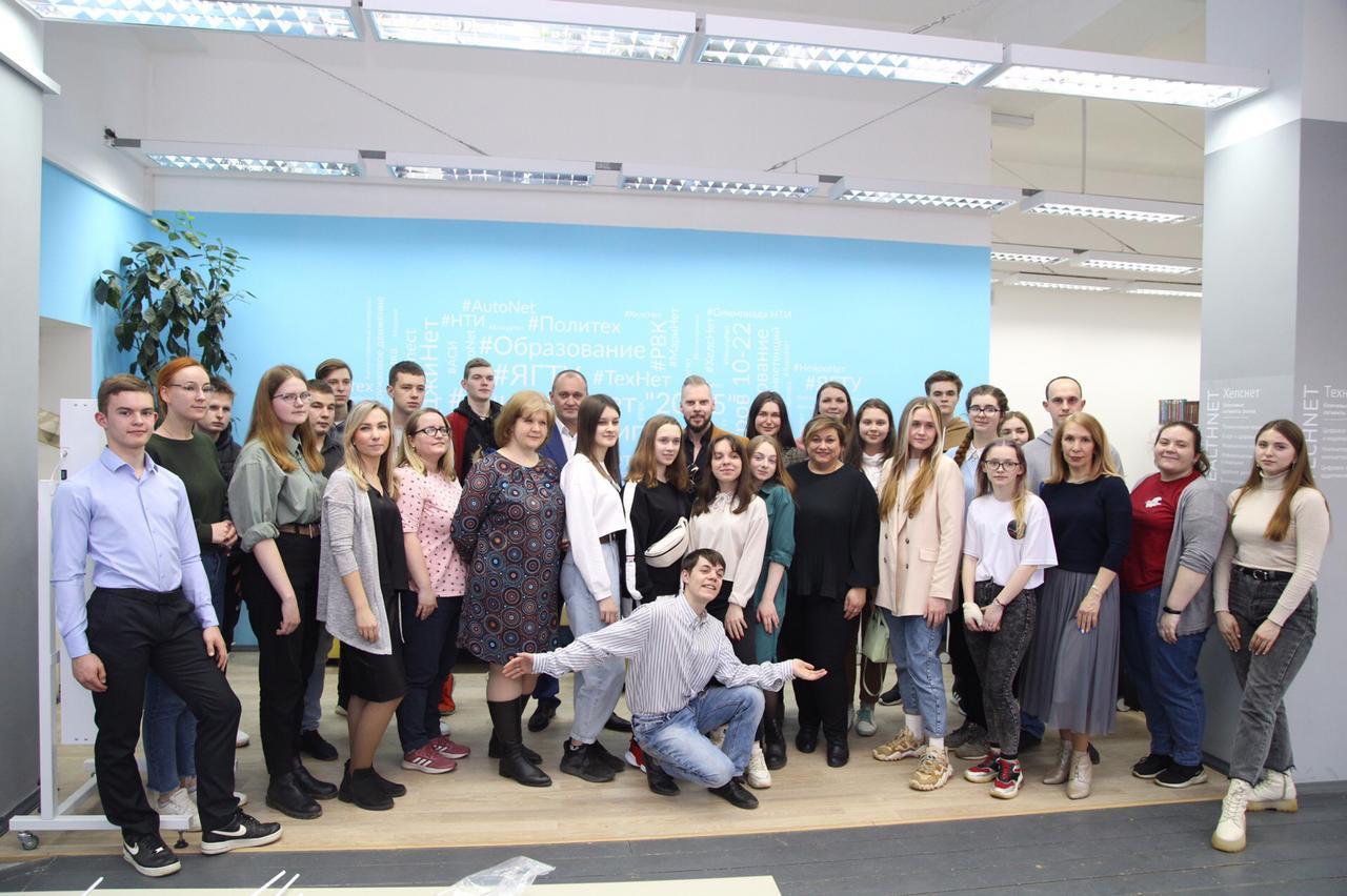 Окружной образовательный форум по патриотическому воспитанию пройдет в Ярославле