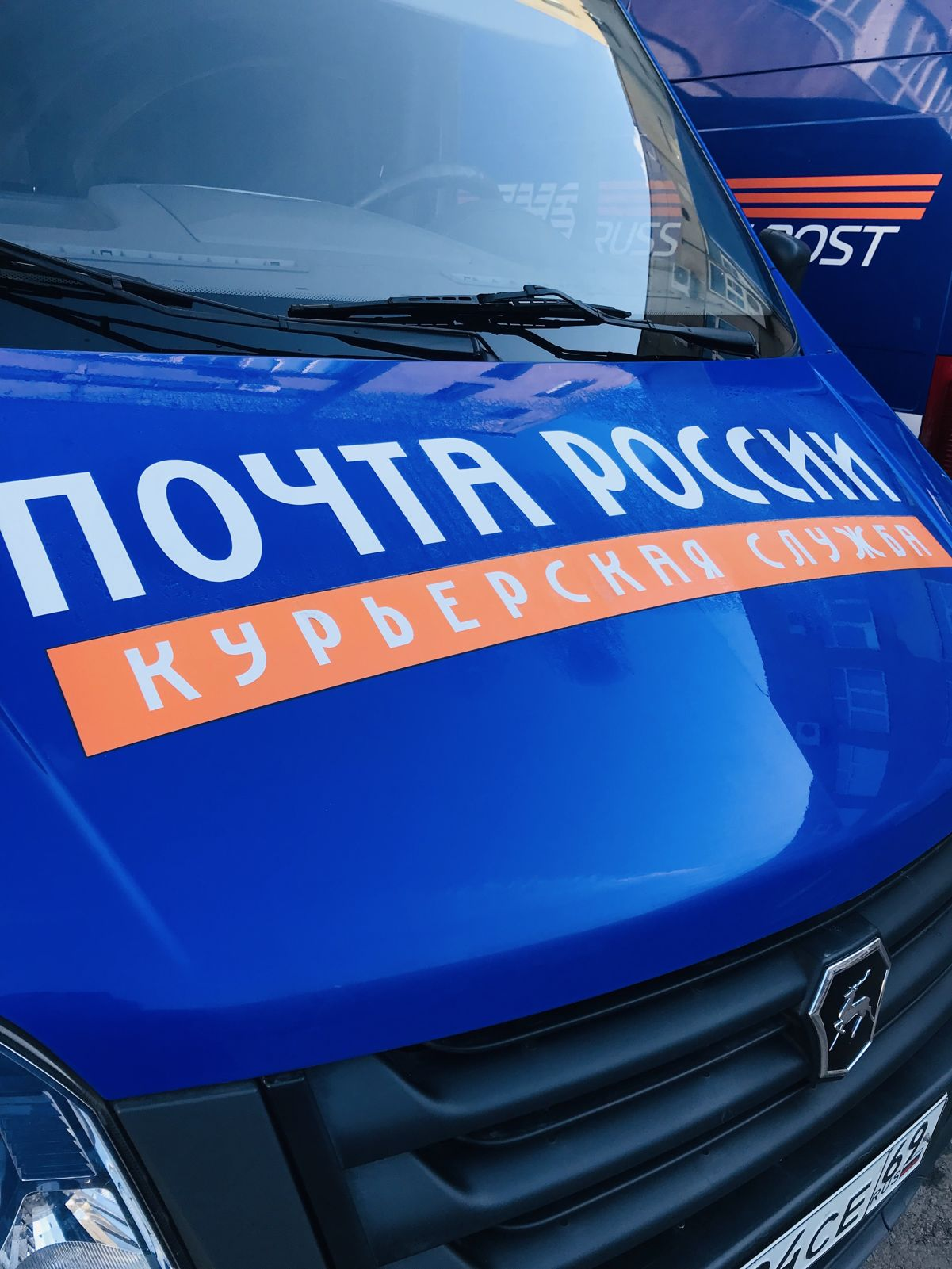 Ярославцы могут заказать доставку посылки на дом