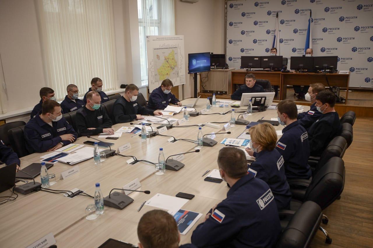 Игорь Маковский провел заседание Штаба «Россети Центр» и «Россети Центр и Приволжье» в Твери