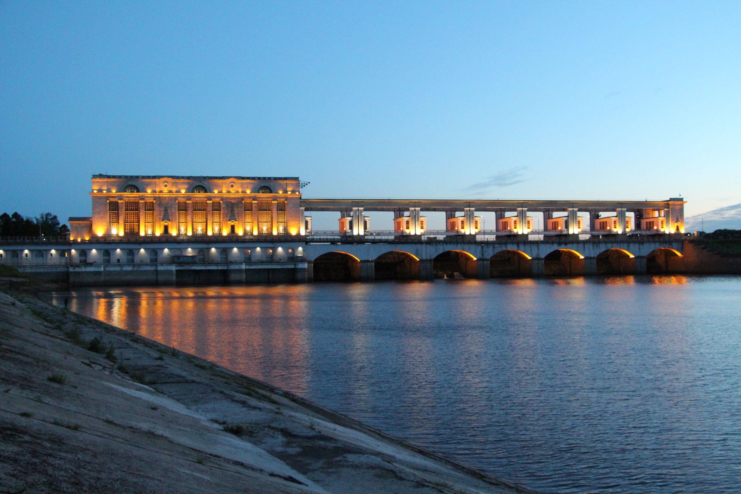 Утвержден предмет охраны ансамбля Угличской ГЭС