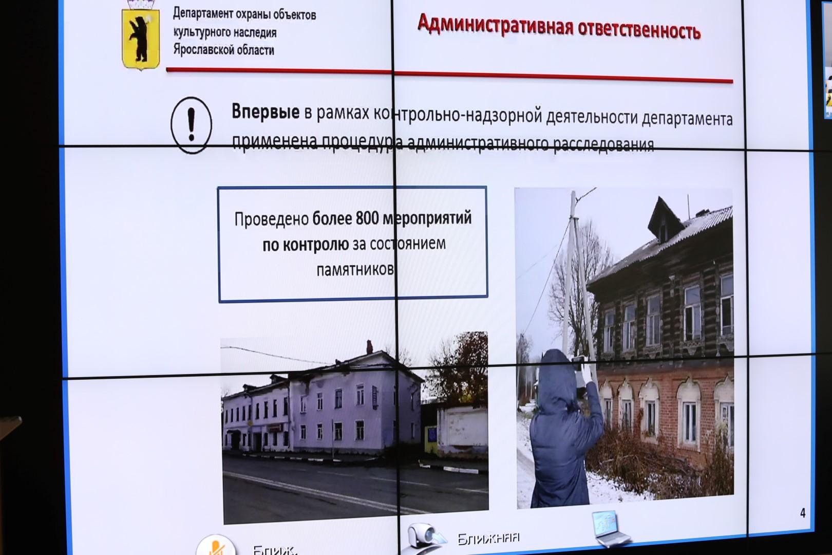 Суд обязал собственников трех объектов в Ростове и Ярославле провести работы по сохранению зданий