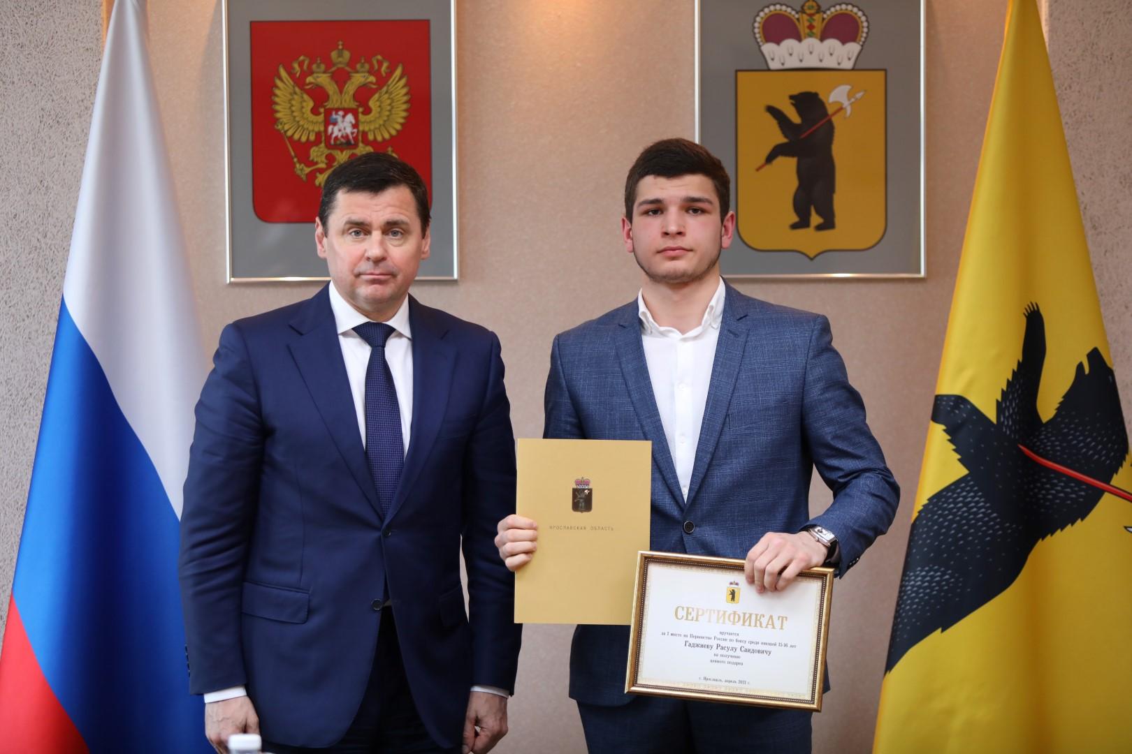 Дмитрий Миронов встретился с победителями первенства России по боксу