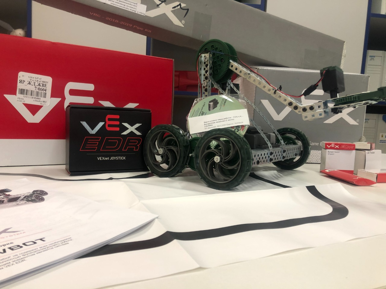 Робототехнические комплексы начали поступать в образовательные организации Ярославской области