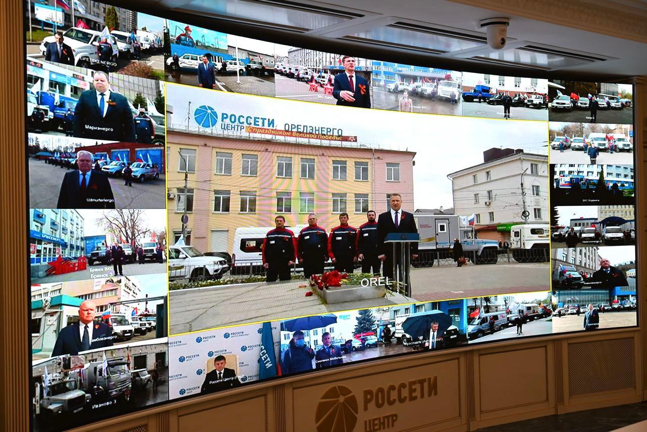 Игорь Маковский дал старт автопробегу «Энергетики – Великой Победе»
