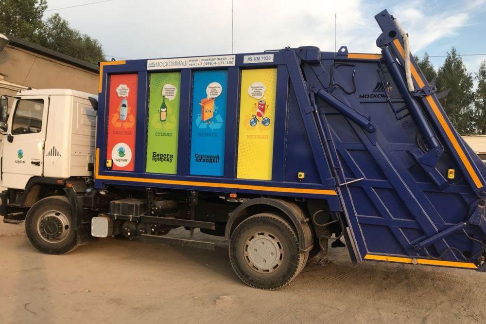 Вывоз мусора в регионе в майские праздники ежедневно будут осуществлять порядка 300 единиц техники