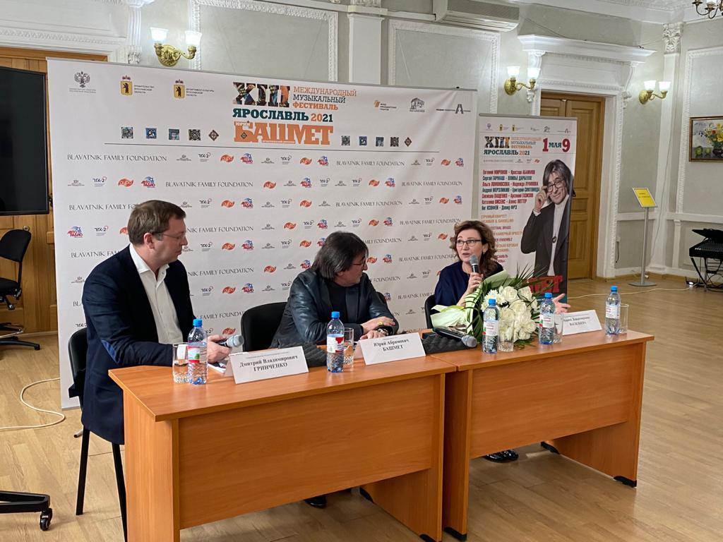 Международный музыкальный фестиваль Юрия Башмета стартовал в Ярославле
