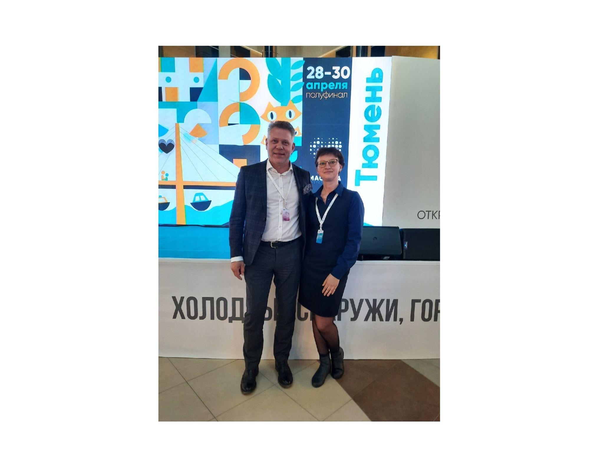 Ярославна Дарья Логунова прошла в финал всероссийского конкурса «Мастера гостеприимства»