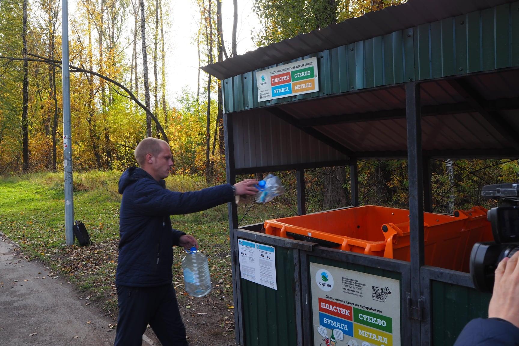 Ярославская область заняла пятое место в топ-15 регионов по раздельному сбору отходов
