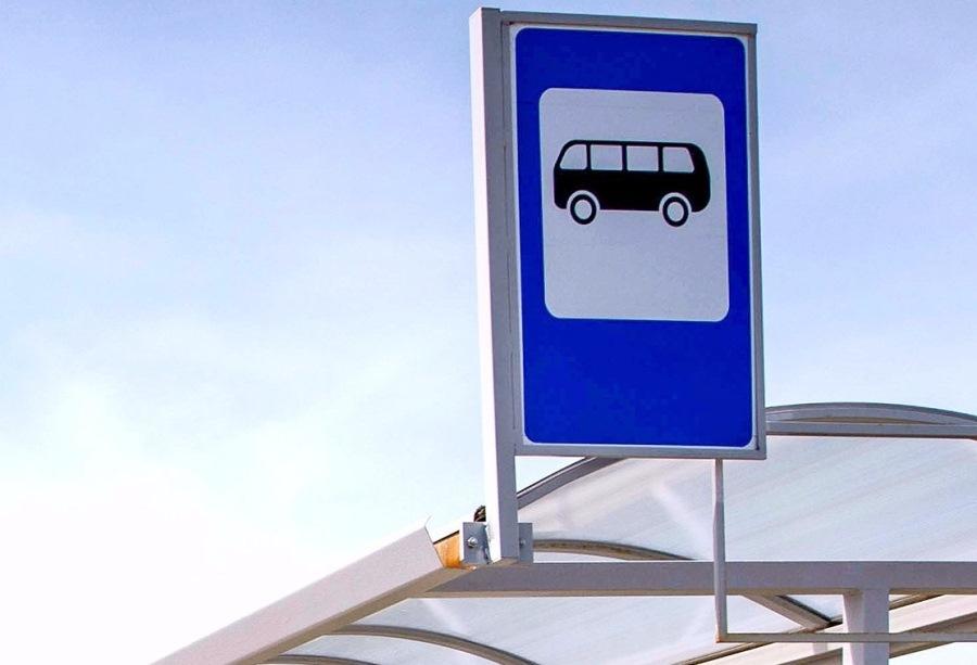 В Рыбинске меняется схема движения автобуса №33