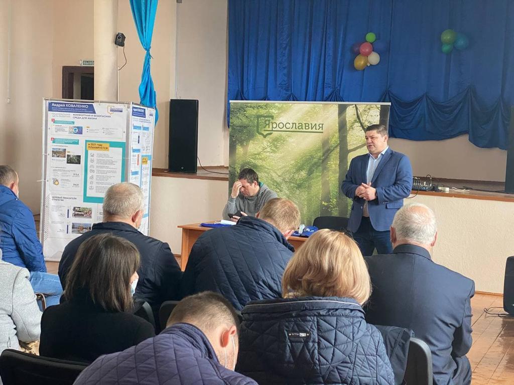 Мобильная приемная Андрея Коваленко в действии: Некрасовский район станет больше