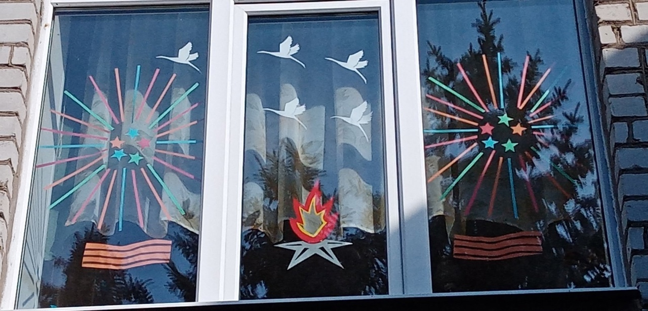 Ярославские школьники и студенты присоединились к акции «Окна Победы»